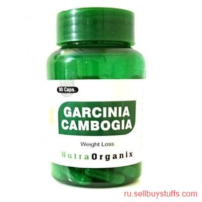 second hand/new: Buy Garcinia Cambogia Capsules Online