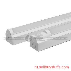 second hand/new: LED linear light