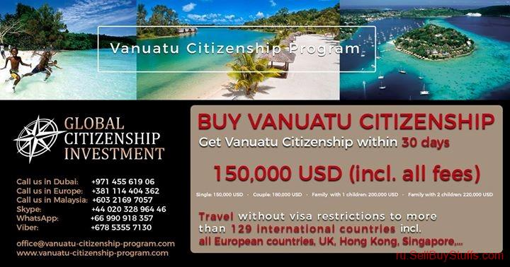 second hand/new: Vanuatu Citizenship by Investment Program